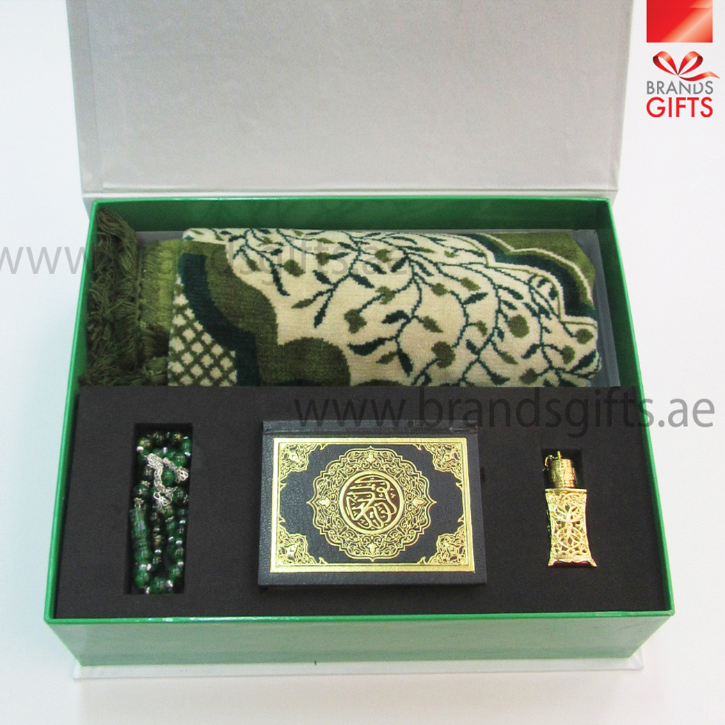 Ramadan gifts 11 brands gifts for Ready set decor reviews