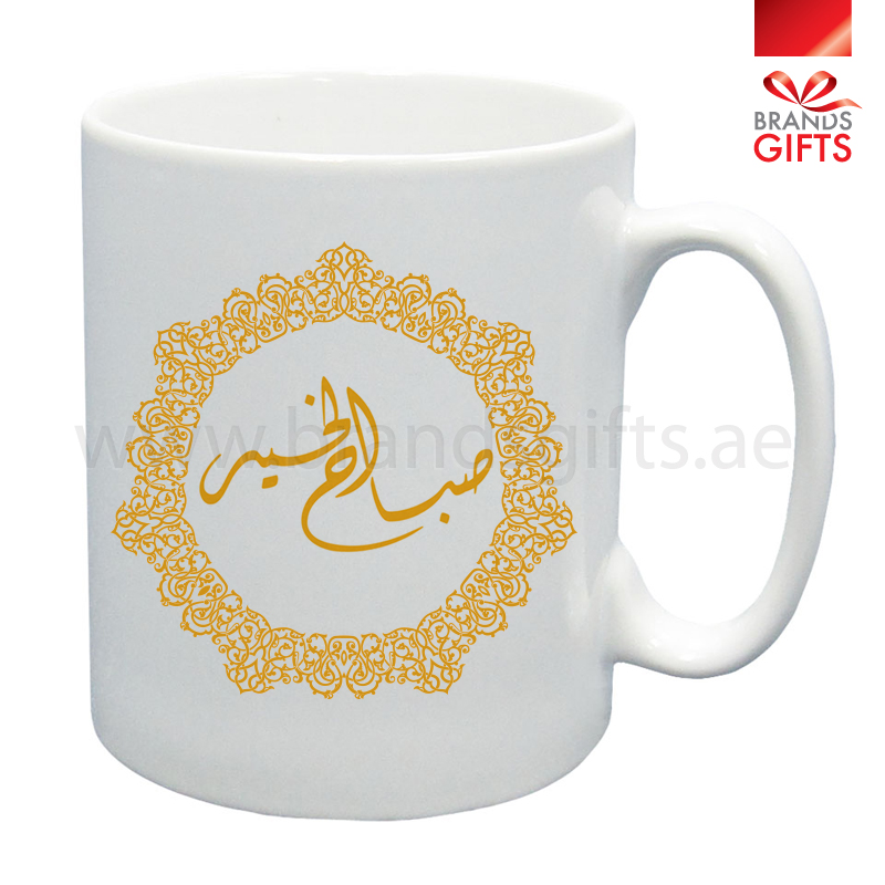 Mugs And Drinkware Custom Promotional Gifts